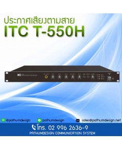 ITC T-550H High Efficiency Mixer Amplifier 500W