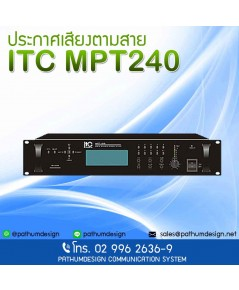 ITC MPT240 240W MP3 Amplifier with Timer
