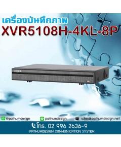 XVR5108H-4KL-8P ระบบ 4.0 POC