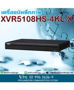 DH XVR5108HS-4KL