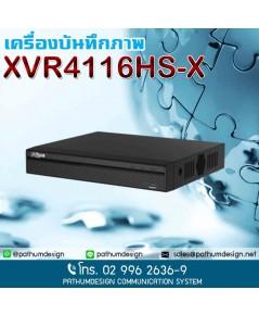 XVR4116HS-X 16 Channel รองรับกล้องได้ 5 ระบบ