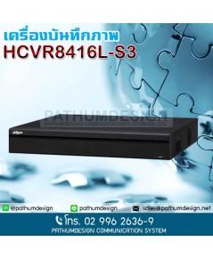 HCVR8416L-S3 16 Ch