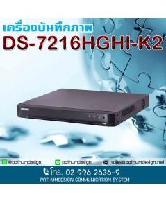 เครื่องบันทึกภาพ HIK VISION รุ่น DS-7216HGHI-K2 (Turbo HD 4.0)