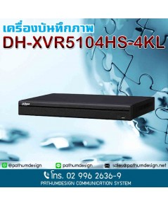 XVR5104HS-4KL