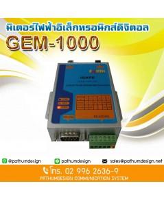 อุปกรณ์ iGATE รุ่น GEM-1000 สำหรับระบบอ่านมิเตอร์ไฟฟ้าอัตโนมัติ ราคา 6,500.-