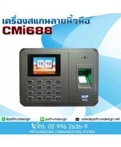 HIP Fingerprint CMi688