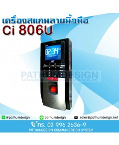 HIP Fingerprint Ci 806U