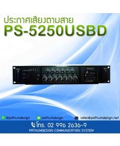 PS-5250USBD amplifier audio 250 Watt