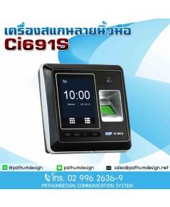 Fingerprint Ci691S ราคา 5,900.- เครื่องสแกนลายนิ้วมือ HIP Fingerprint สินค้ารับประกัน 2 ปี