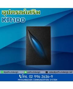 KR100Reader card  เครื่องอ่านบัตร ควบคุมประตู  KR100  Reader card