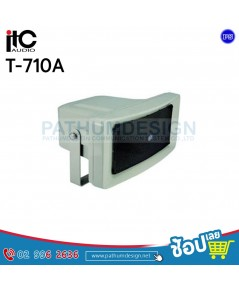 T-710A Weatherproof Horn Speaker