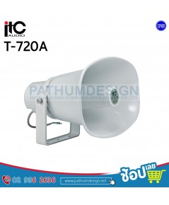 T-720A Weatherproof Horn Speaker (15W-30W )