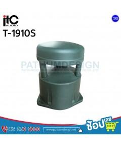 T-300GA Landscape Garden Speaker