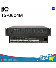 TS-0604M Digital Conference System Controller
