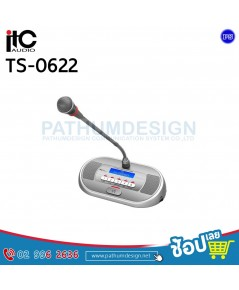 TS-0622 Chairman Discussion Voting Unit