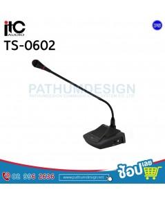 TS-0602 Digital Desktop Discussion Conference Chairman Unit