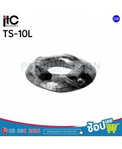 TS-10L สายต่อไมค์ประชุมความยาว 10 เมตร พร้อมแจ็คต่อหัว-ท้าย