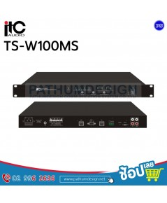 TS-W100MS WIFI Wireless Conference Controller