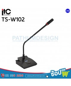 TS-W102 WIFI Wireless Discussing Microphone (Chairman Unit)