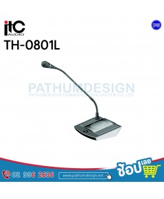 TH-0801L Digital Conference System Discussion Chairman Unit (Long Mic)
