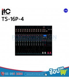 TS-16P-4 Channel Audio Mixer