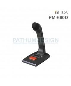 PM-660D Paging Microphone