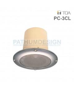 PC-3CL Splashproof Ceiling Speaker