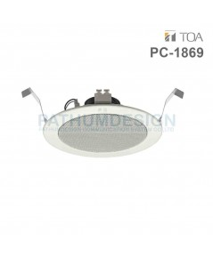 PC-1869 Ceiling Mount Speaker
