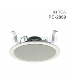 PC-2869 Ceiling Mount Speaker