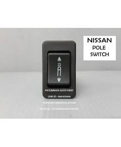 สวิทช์ Pole เสาวัดระยะนอกรถ ยี่ห้อ Nissan (นิสสัน)