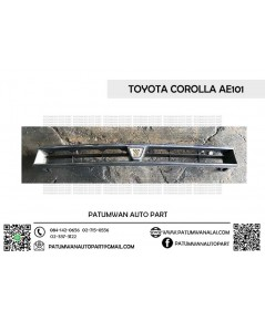 หน้ากระจัง Toyota Corolla Sprinter AE101 (โตโยต้า สปิ้นเตอร์ )