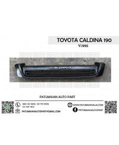 หน้ากระจัง Toyota Caldina Sedan (โตโยต้า คาดิน่า ซีดาน) 190 ปี 1995