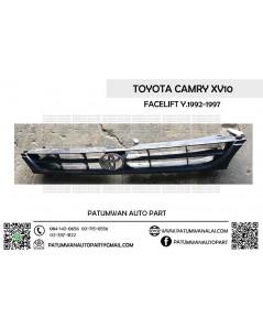 หน้ากระจัง Toyota CAmry XV10 facelift (โตโยต้า แคมรี่) ปี 1992-1997