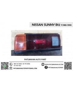 ไฟท้าย Nissan Sunny B12 ข้างซ้าย (นิสสัน ซันนี่ บี12) ปี 1985-1990