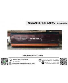 แผงต่อไฟท้าย Nissan Cefiro A31 12V (นิสสัน เซฟิโร่ เอ31 12วาวล์) ปี 1988-1994