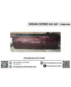 แผงต่อไฟท้าย Nissan Cefiro A31 24V (นิสสัน เซฟิโร่ เอ31 24วาวล์) ปี 1988-1994