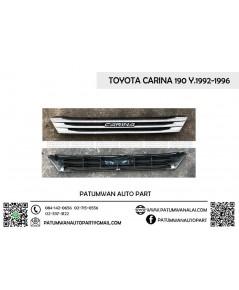 หน้ากระจัง Toyota Carina 190 (โตโยต้า คาริน่า) ปี 1992-1996 (3)