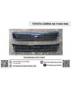 หน้ากระจัง Toyota Carina (โตโยต้า คาริน่า) ปี 1922-1996 (2)