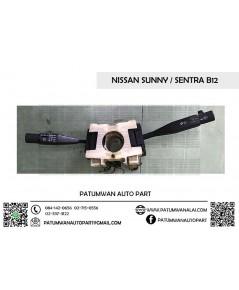 สวิทช์ยกเลี้ยว Nissan Sunny B12 (นิสสัน ซันนี่ B12)
