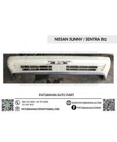 กันชนหน้า Nissan Sunny B12 (นิสสัน ซันนี่ B12)