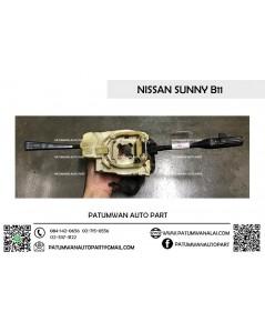 สวิทช์ยกเลี้ยว Nissan Sunny B11 (นิสสัน ซันนี่ B11)