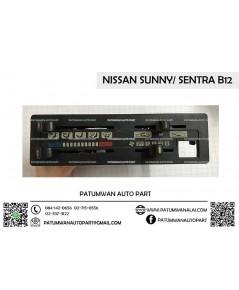 สวิทช์ปรับแอร์ ธรรมดา Nissan Sunny /Sentra B12 (นิสสัน ซันนี่ B12)