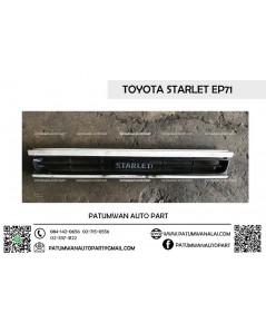 หน้ากระจัง Toyota Starlet EP71 (โตโยต้า สตาร์เร็ท EP71) ปี 1985-1989 (*2)