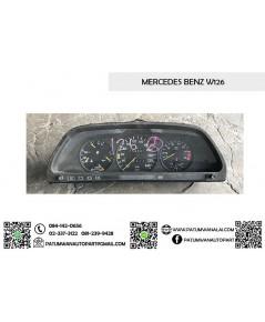 เรือนไมล์ Mercedes-Benz (เบ๊นซ์) W126 8สูบ
