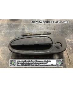 มือเปิดประตูด้านนอก Toyota Corolla AE100 (โตโยต้า โคโรล่า สามห่อวง อีร้อย) บานหน้าซ้าย F/L