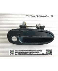มือเปิดประตูนอก Toyota corolla AE100 (โตโยต้า โคโรล่า สามห่วง อี 100) บานคนขับ F/R