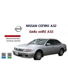 หลังคา Nissan Cefiro A32 (นิสสัน เซฟิโร่)