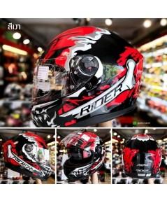 หมวกกันน็อค RIDER RS1 SKULL