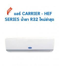 CARRIER  STANDARD Series 12110BTU MODEL 42HFE013