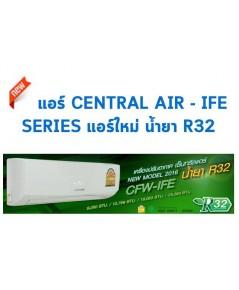 CENTRAL IFE Series 9388 BTU MODEL CFW-IFE09